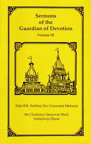 Sermons of the Guardian of Devotion (Volume 3)